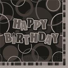 Black Glitz Party Birthday Napkins | Serviettes