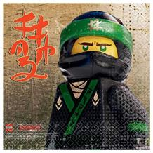 Lego Ninjago Party Napkins | Serviettes