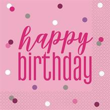 Pink and Silver Holographic Happy Birthday Party Napkins | Serviettes