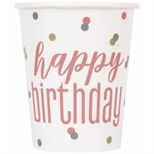 Rose Gold Glitz Happy Birthday Party Cups