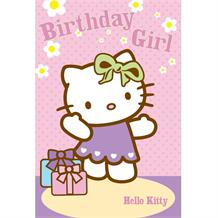 Hello Kitty | Green Bow | Birthday Greeting Card