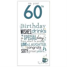 Little Thoughts 60th Birthday Male Greeting Card