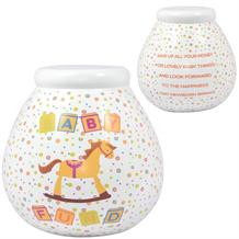 Baby Fund | Rocking Horse Pot of Dreams | Money Box | Bank