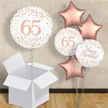 "Rose Gold and White 65th Birthday 18"" Balloon in a Box"
