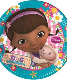 Doc McStuffins Party Supplies, Balloons, Decorations & Packs