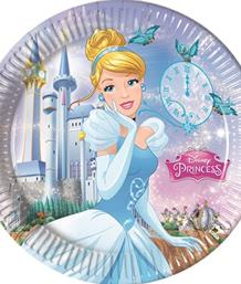 Cinderella Party Supplies | Balloons | Decorations | Packs