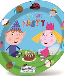 Ben & Holly Party Supplies | Balloons | Decorations | Packs