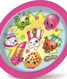 Shopkins Party Supplies | Balloons | Decorations | Packs