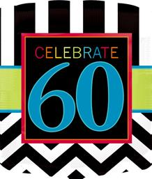 Chevron 60th Birthday Party Supplies | Balloon | Decoration | Pack