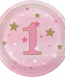 Twinkle Little Star Pink 1st Birthday Party Supplies | Decorations | Packs