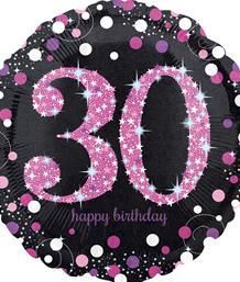 Pink Sparkle 30th Birthday Party Supplies | Balloon | Decoration | Pack