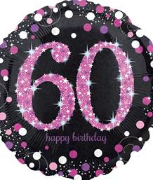 Pink Sparkle 60th Birthday Party Supplies | Balloon | Decoration | Pack