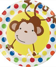 Fun Monkey Party Supplies | Balloons | Decorations | Packs