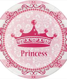 Princess Royalty Party Supplies | Decorations | Balloons