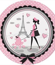 Paris | Parisienne Party Supplies | Balloon | Decoration | Pack