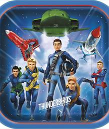 Thunderbirds Party Supplies | Balloons | Decorations | Packs