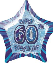 Blue Glitz 60th Birthday Party Supplies | Balloon | Decoration | Pack