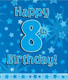 Blue Star 8th Birthday Party Supplies | Balloon | Decoration | Pack