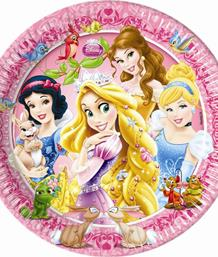 Disney Princess Pets Party Supplies | Balloons | Decorations
