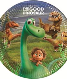 The Good Dinosaur Party Supplies | Balloons | Decorations | Packs