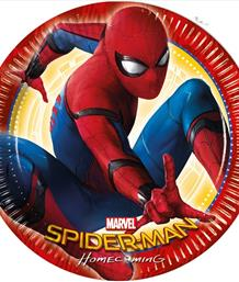 Spiderman Homecoming Party Supplies | Balloons | Packs