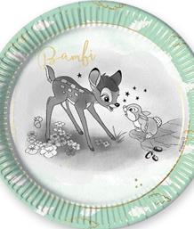 Bambi Cute Party Supplies | Decorations | Balloons | Packs