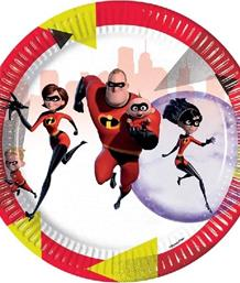 The Incredibles 2 Party Supplies | Balloons | Decorations | Packs