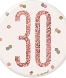 Rose Gold Glitz 30th Birthday Party Supplies | Balloon | Decoration | Pack