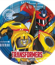 Transformers Party Supplies | Balloons | Decorations | Packs