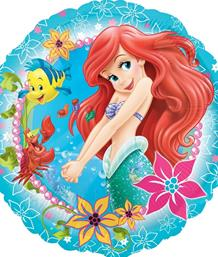 Little Mermaid Party Supplies | Balloons | Decorations | Packs