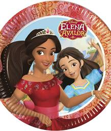Elena of Avalor Party Supplies | Decorations | Balloons