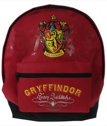 Harry Potter School Lunch Bags | Backpacks | Bottles | Party Save Smile