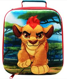 Lion Guard School Lunch Bags | Backpacks | Bottles | Party Save Smile