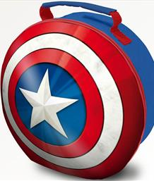 Captain America School Lunch Bags | Backpacks | Bottles | Party Save Smile