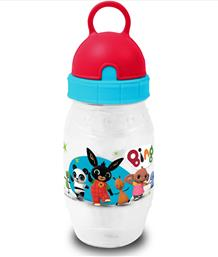 Bing the Rabbit School Lunch Bags | Backpacks | Bottles | Party Save Smile