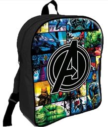 Marvel Avengers School Lunch Bags | Backpacks | Bottles | Party Save Smile