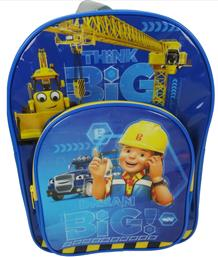 Bob the Builder School Lunch Bags | Backpacks | Bottles | Party Save Smile