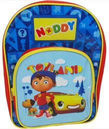 Noddy School Lunch Bags | Backpacks | Bottles | Party Save Smile