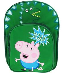 Peppa Pig School Lunch Bags | Backpacks | Bottles | Party Save Smile