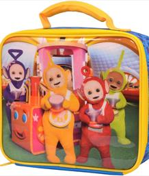Teletubbies School Lunch Bags | Backpacks | Bottles | Party Save Smile