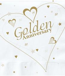 Golden 50th Wedding Anniversary Party Supplies | Balloons | Decorations