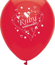 Wedding, Engagement and Anniversary Latex Balloons | Party Save Smile
