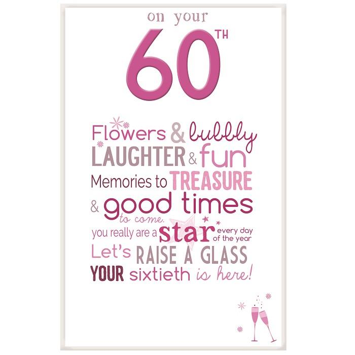 Little Thoughts 60th Birthday Female Greeting Card