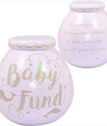 Baby Shower Gifts - Party Save Smile